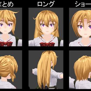 「米津さん」用髪型セット(3種)