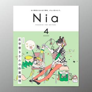 Nia vol.4