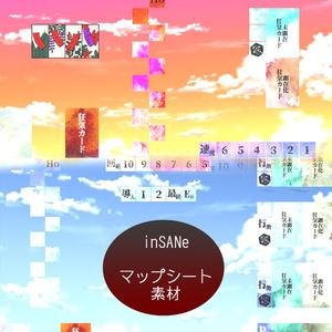 インセイン用マップシート素材【inSANe】