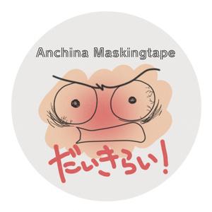 マスキングテープ-Anchina-