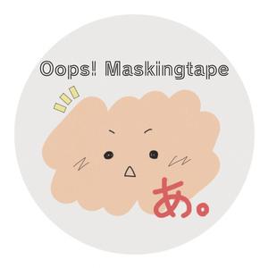 マスキングテープ-Oops!-