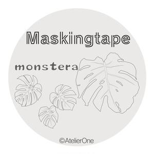 マスキングテープ-monstera-