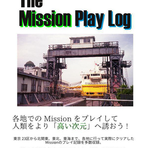 The Mission PlayLog