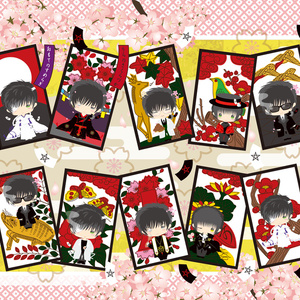 星昴 和モダンA4クリアファイル(両面印刷)