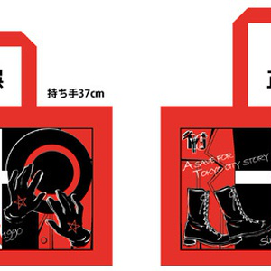 【TYO】昴流くんコーデ不織布バッグ(単品)A4横サイズ