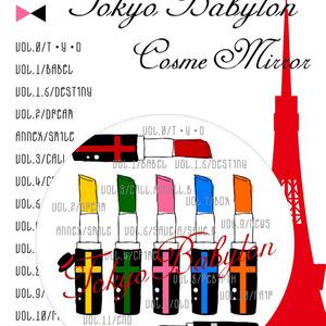 東京BABYLONイメージコスメミラー