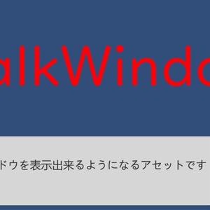 TalkWindow(Unity)