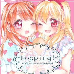 Popping!