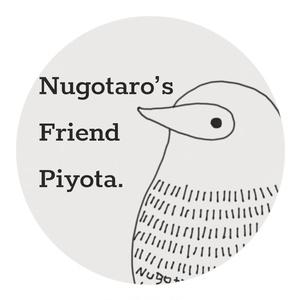 Nugotaro's friend Piyota -15mm-