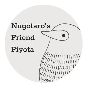 Nugotaro's friend Piyota 30mm