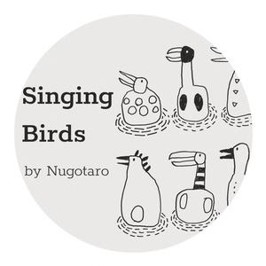Singing Birds by Nugotaro -25mm-
