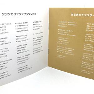 ぼっちのうたC【CD】/ぼっちぼろまる