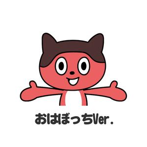 ぼろまるステッカー(小)