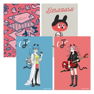ぼろまるポストカード【全6種類】