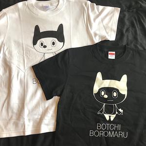 定番ぼろまるTシャツ