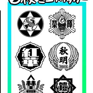 6校ミニステッカー【ホログラム】