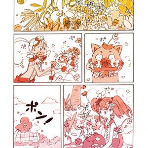 戯画マンガCOMIC【PDF版】