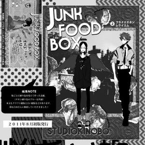 JUNK FOOD BOX-BOX