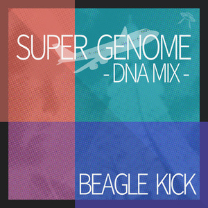 SUPER GENOME -DNA MIX-