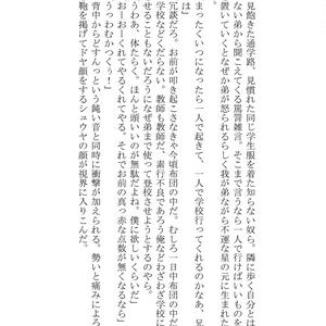 クラスニー・ユートピア