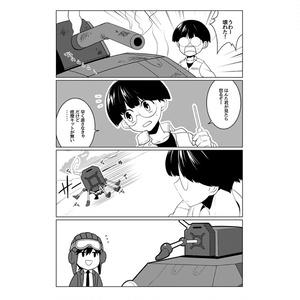 【MMR】乾坤一擲!
