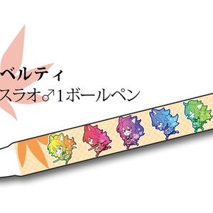 【SQⅤ】マスラオ♂1グラフィックアンソロジー