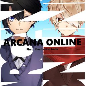 ARCANA ONLINE イラスト本