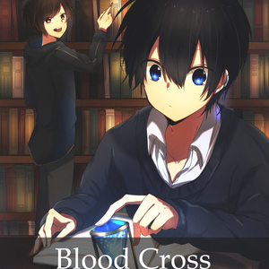 BloodCross -Fragments of memoryⅠ-イラスト本