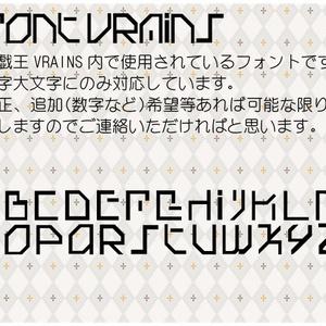Font VRAINS