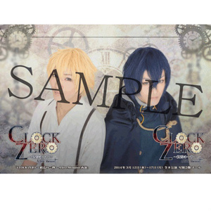 『CLOCK ZERO 再演』パンフレット