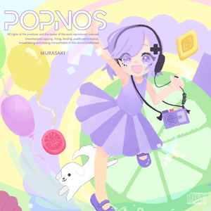 POPNOS -EP-