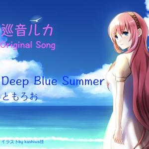 Deep Blue Summer