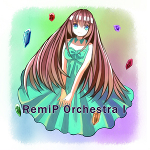 RemiP orchestra Vol.1