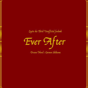 Ever After(red)
