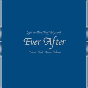Ever After(blue)
