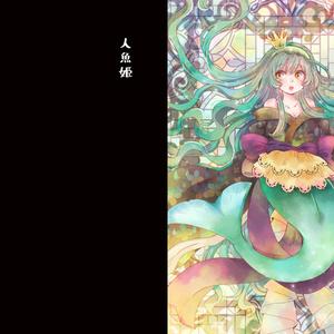 【New!】東北ずん子御伽噺+東北三姉妹の日常