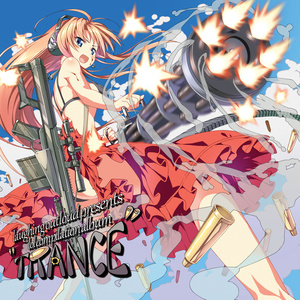 "laughing out loud presents  「lol compilation album""TRANCE""」"