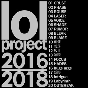 lol project 2016-2018