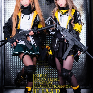 [ROM]ドルフロGirls' Frontline Cosplay Collections.08 UMP45/9