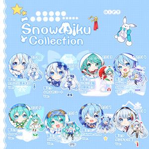 【受注生産】雪ミクコレクション アクリルキーホルダー