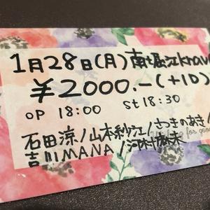 【ライブチケット】1月28日南堀江knave 通常ブッキングライブ