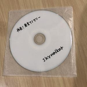 【イングレス同人CD】再来!東京アノマリー