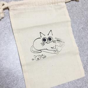 きんちゃく袋