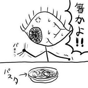 めがみん画集トライアル