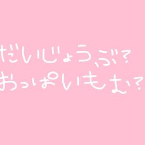 【BOOST用】あさくらフォント【商用フリー】