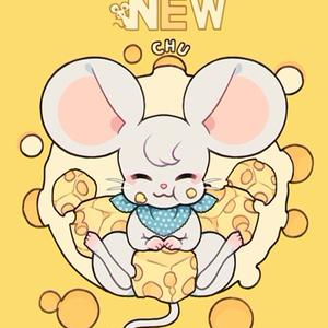 2020年賀状素材◆チーズおいしいねずちゅ