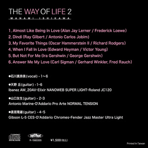 THE WAY OF LIFE 2