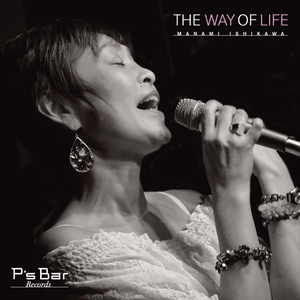 《2タイトルセット販売》THE WAY OF LIFE + THE WAY OF LIFE 2