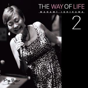 《2タイトルセット販売》THE WAY OF LIFE + THE WAY OF LIFE 2