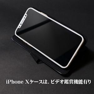 手帳型iPhoneケース「軍隊手帳」